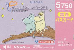 Carte JAPON - BD Comics - Série MOOMINS HIPPOPOTAME - HIPPO MOOMIN Finland Related JAPAN Prepaid Card - NILPFERD - 385 - BD