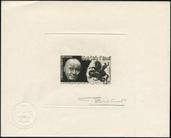 MAURITANIE Poste EPA - 395, épreuve D'artiste En Noir, Signée: 12un. R. Foullereau - Non Classificati