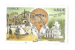 FRANCE TIMBRE POSTE AERIENNE BALLON MONTE 2020 OBLITERE PROPRE DECOLLE - 1960-.... Usati