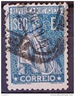 05 - 21 - Portugal N° 294 - Impression Bizarre !!!!  Cote : 7 Euros - Used Stamps