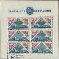 SAINT MARIN Poste Aérienne ** - 97, Feuillet De 6, Avec Signature Autographe Du Dessinateur En Marge: 200l. Riccione, Ro - Non Classificati