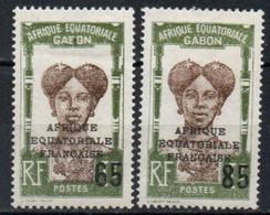 GABON 1925 * - Unused Stamps