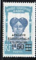 GABON 1926-7 ** - Unused Stamps