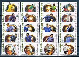 Soccer / Football / Fussball - WM 1998: Zaire  20 W **, Imperf. - 1998 – Francia