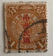 Chine Empire Dragons Surchargé 1912 - Gebraucht