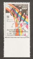 "MALI YT 337  NEUF GOMME MAT AVEC BDF ""TELECOMMUNICATIONS"" ANNÉE 1979 - Mali (1959-...)"