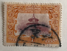 Chine Empire 1909 The 1st Anniversary Of The Reign Of Hsuan T'ung - Gebraucht