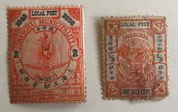 Chine 1893 Poste Locale - Sonstige