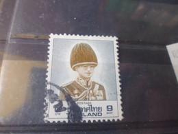 THAILANDE YVERT N°1295 - Thaïlande