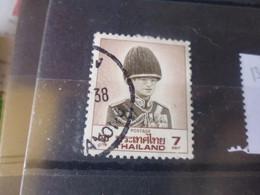THAILANDE YVERT N°1325 - Thaïlande