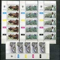 Bophuthatswana Mi# 51-4 Zylinderstreifen Postfrisch/MNH Controls - Agriculture - Bophuthatswana