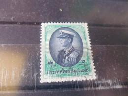 THAILANDE YVERT N°1868 A - Thaïlande