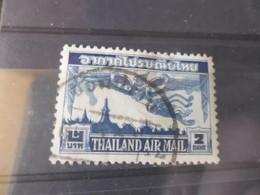 THAILANDE YVERT N° PA 21 - Thaïlande