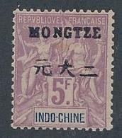 EB-29: MONGTZEU: Lot Avec N°16 NSG - Unused Stamps