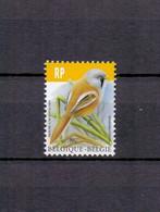 4858 Buzin Baardmannetje (RP) Postfris** 2019 - 1985-.. Vogels (Buzin)