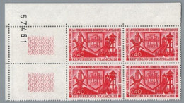 FRANCE 1970 - Yv 1642 - Bloc De 4 Neuf** - Nuevos