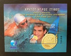Greece 2011 Golden Medal World Championship Swimming , MNH - Ongebruikt