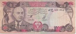 BILLETE DE AFGHANISTAN DE 1000 AFGHANIS DEL AÑO 1977 (BANKNOTE) - Afghanistan