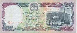 BILLETE DE AFGHANISTAN DE 5000 AFGHANIS DEL AÑO 1993 (BANKNOTE) - Afghanistan
