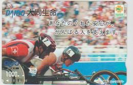 BICYCLE - JAPAN-422 - CYCLISME - VELO - PREPAID CARD - Deportes