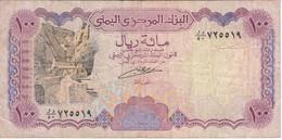 BILLETE DE YEMEN DE 100 RIALS DEL AÑO 1993  (BANKNOTE) - Yemen