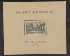 07251  -  Guinée  -  Bloc  :  Yv   1 * - Unused Stamps