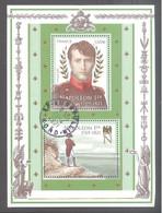 France Bloc Oblitéré (Napoléon 1er) ( Cachet Rond) - Used Stamps