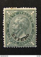 """ITALIA Levante-1874- """"De La Rue Modificata"""" C. 5 MH* (Descrizione) - Emissioni Generali"""