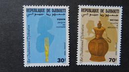 1988 Yv 639-640 MNH B55 - Gibuti (1977-...)