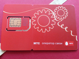 RUSSIA SIM GSM MTC 1 - With Numbers USIM RARE MINT  (BH1219b4 - Rusia