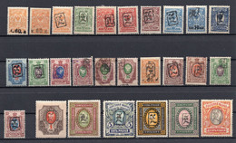 1919 / 1920 RUSSIA, ARMENIA, GROUP OF 27 STAMPS, MH - Ungebraucht