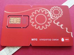 RUSSIA SIM GSM MTC 3 - With Numbers USIM RARE MINT  (BH1219b4 - Rusia