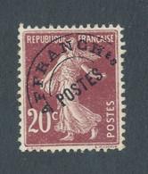 FRANCE - PREOBLITERE N° 54a) NEUF (*) SANS GOMME - 1922/47 - 1893-1947