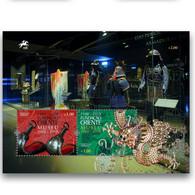 Portugal ** & Oriente Foundation,  Museum 2018 (6819) - Unclassified