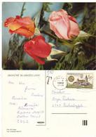 Czechoslovakia 1983 Flower Card  - Cancelled - Sin Clasificación