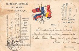 Correspondance Des Armées De La République - 09-10-1914 - Mr Gaston Cherin à Mme Louise Picart - Guerra 1914-18