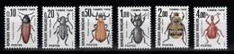 1ere Serie Insecte YV 103 à 108 Complete N** Cote 4 Euros - 1960-.... Nuovi