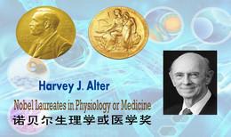 T92-014 ]    Harvey J. Alter  Nobel Prize For Physiology Or Medicine,  Pre-stamped Card Postal Stationery - Nobel Prize Laureates