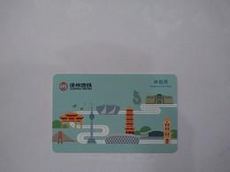 China Transport Cards, Metro Card, Xuzhou City, Xuzhou TV Tower, (1pcs) - Non Classificati