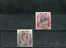 Birmanie 1946 Yt 46-47 - Burma (...-1947)