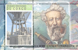 CONGO -    Jules Verne  - 8 SHEETS  PRICE FOR 1 !! SHEET !! - Writers