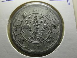 Tibet 10 Srang - Unclassified