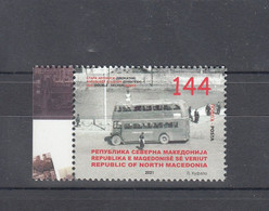 Macedonia Mazedonien 2021  MNH ** Ma 877 Double Bus Transportation - Macedonia