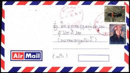 Laos Air Mail Cover 2002 (04) - Laos