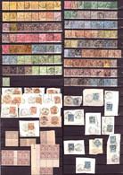 FRANCE - CLASSIQUES Type SAGE - A étudier - Départ 1 Euro - Collezioni (senza Album)