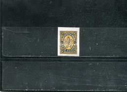 Bulgarie 1879 Yt 1 - Gebraucht