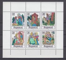 DDR Klbg. 2382-2387 Märchen Rapunzel Postfrisch Unterrand Nicht Durchgezähnt - Unclassified