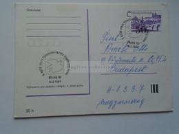 D178998 Czechoslovakia  Ceskoslovensko - Entier - Stationery Postcard - PRAHA  1984 ZCSF Congress - Hungarian Collectors - Cartas