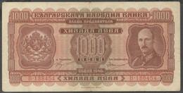 Ref. 6826-7332 - BIN BULGARIA . 1940. BULGARIA 1000 LEVA 1940 - Bulgaria