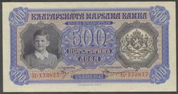 Ref. 6829-7335 - BIN BULGARIA . 1943. BULGARIA 500 LEVA 1943 - Bulgaria